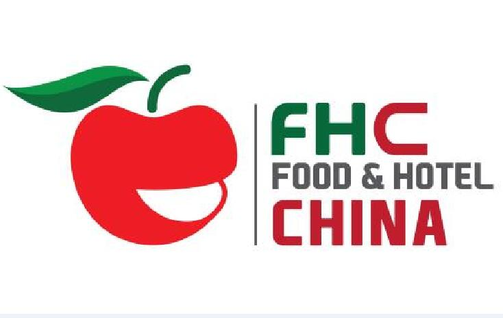 Welcome to visit our booth in FHC China 2018